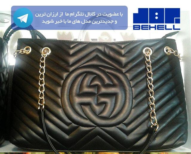 گالری خرید عمده کیف زنانه خارجی ارزان قیمت min - بهترین گالری خرید عمده کیف زنانه خارجی ارزان قیمت