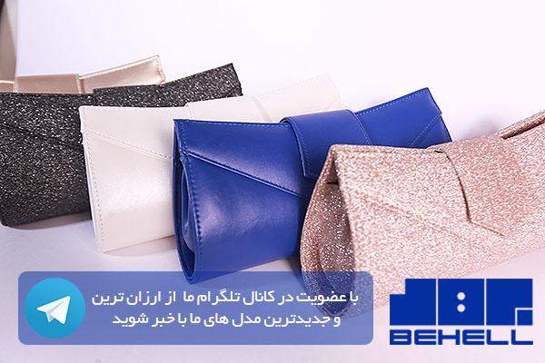 عمده کیف زنانه ارزان - آسان ترین راه خرید عمده کیف زنانه ارزان
