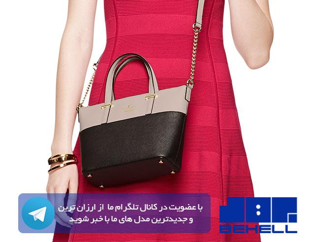 تولید و پخش انواع کیف زنانه عمده ارزان بهل