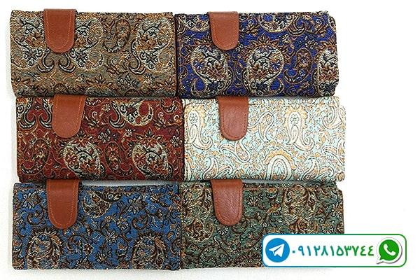 خرید کیف پول ارزان قیمت