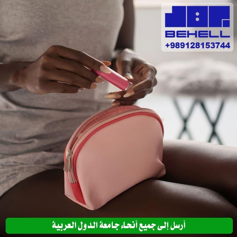 أكياس التجميل - العثور على الجملة حقيبة مستحضرات التجميل رخيصة في سوق الشرق الأوسط