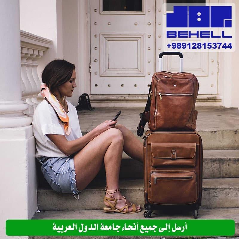 شنط سفر من تركيا - استيراد شنط سفر من تركيا   رخيصة الثمن والشحن السريع