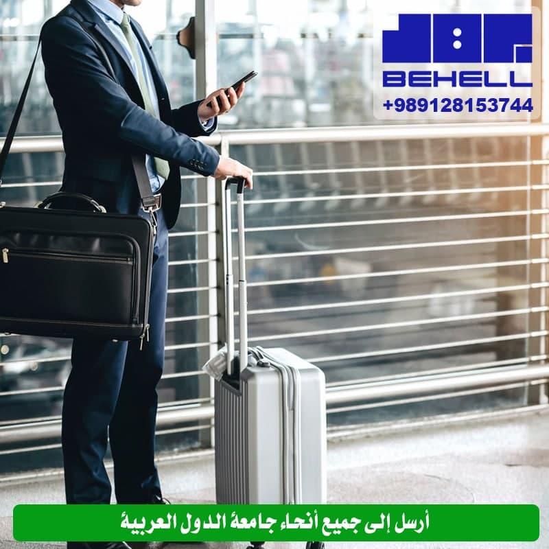 حقائب السفر تركيا - استيراد شنط سفر من تركيا   رخيصة الثمن والشحن السريع